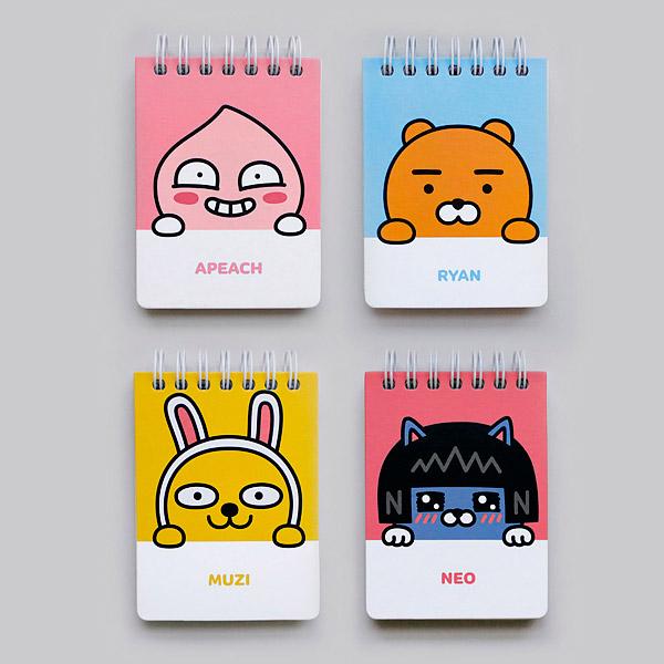 카카오프렌즈/포켓 상철수첩