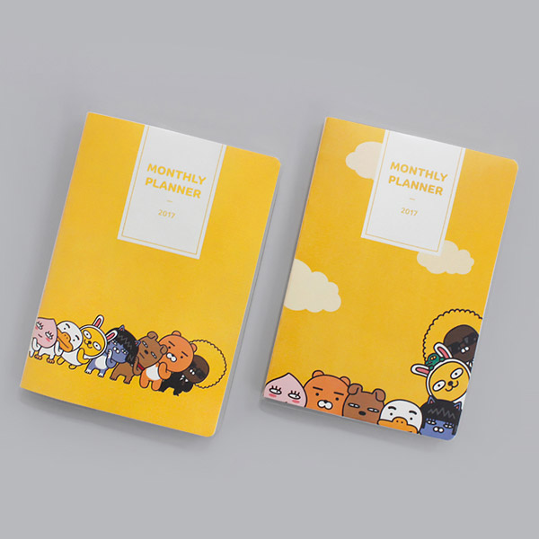 카카오프렌즈/먼슬리 플래너